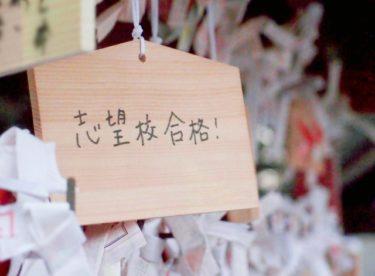 中学受験パパ日記「受験まで残50日」〜登場人物説明〜