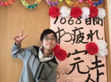中学受験パパとにいちゃんの奮闘記「受験まで残り4日〜当日」