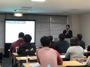 MCM リーダーシップ・マネジメントフォーラムを開催しました!(令和元年12月14日)