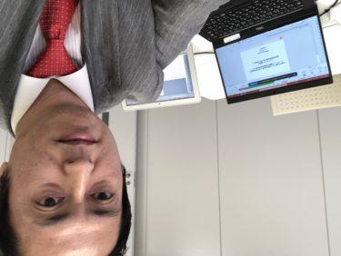 株式会社SMS様「マーケティングセミナー」に登壇しました(令和2年12月24日)
